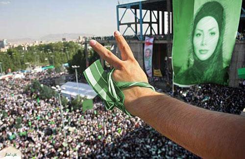 8 مرداد مصلی تهران