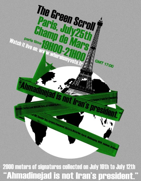 poster-green-scroll-web