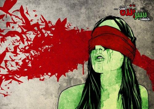 بگراند جنبش سبز